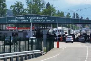 На пропускном пункте «Адлер» задержан иностранный наркокурьер