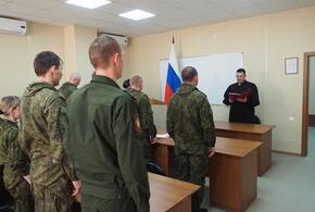 Назначен новый руководитель Новороссийского гарнизонного военного суда