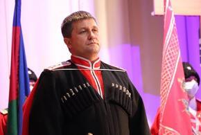 Обошлось без сюрпризов: атаманом кубанских казаков стал Александр Власов