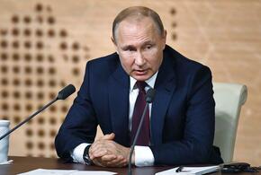 Пресс-конференция Путина будет длиться минимум три часа