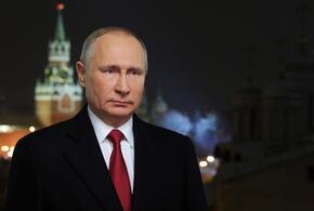 Путин призвал регионы объявить 31 декабря выходным днем