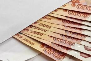Руководитель «Центра развития торговли» Краснодара незаконно выписывал себе премии