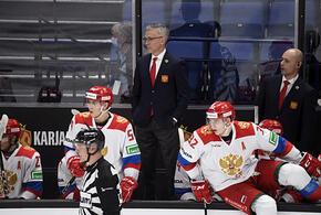 Сборная России по хоккею уступила Чехии в матче молодежного ЧМ
