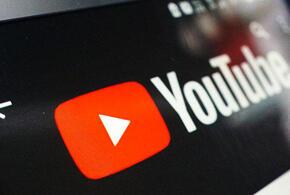 Сегодня в работе сервисов YouTube и Google случился массовый сбой