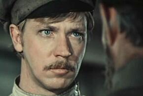 Умер исполнитель главной роли в советском фильме «Вечный зов»