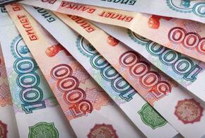 В 2021 году денежные операции россиян будут контролироваться властями