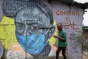 В Африке выявили новые штаммы коронавируса