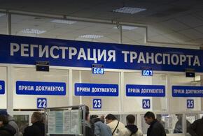 В краевом ГИБДД рассказали о работе в новогодние выходные
