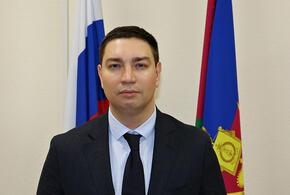 В краевой администрации-новый руководитель департамента