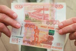 В Краснодаре неизвестные расплачивались в магазинах фальшивыми деньгами