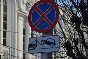 В Краснодаре на улице Кавказской запретят стоянку