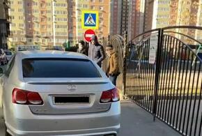 В Краснодаре нерадивые автомобилисты перекрыли въезд в детский сад