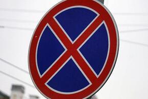 В Краснодаре участок одной из улиц станет недоступным для транспорта
