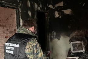 Пожар в Краснодаре. Фото: пресс-служба СУ СК по Краснодарскому краю