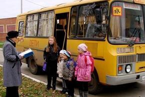 В Новороссийске ученика без маски не пустили в автобус