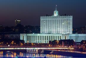 В России уволят 37 замруководителей федеральных органов