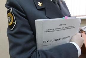 В России возбуждено уголовное дело о продаже справки об отсутствии коронавируса
