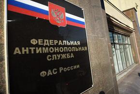 В Сочи мусороуборочную компанию оштрафовали на восемь миллионов рублей