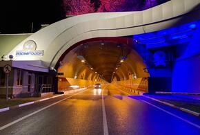 В Сочи запустили движение по «Мамайскому» тоннелю