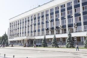 В структуре мэрии Краснодара произошли изменения
