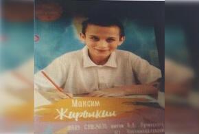 В Туапсинском районе пропал 12-летний мальчик