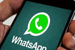 WhatsApp с 1 января перестанет работать на некоторых смартфонах