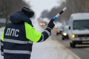 За сутки на Кубани выявлено свыше 13 тысяч нарушений ПДД