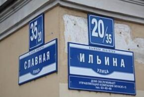 Эксперты не советуют россиянам сообщать свой домашний адрес