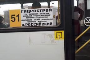 Евгений Первышов открестился от ответственности за повышение цен за проезд в общественном транспорте