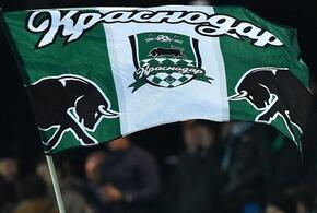 ФК «Краснодар» назвал соперников на первом тренировочном сборе