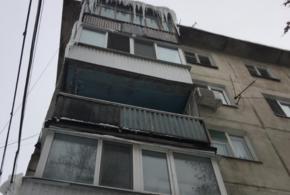 Фото: пресс-служба Следственного комитета по Саратовской области