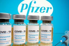 Компания Pfizer не будет поставлять вакцину от коронавируса в Россию