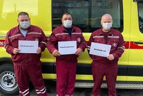 Медики Краснодарского края запустили флешмоб #НеВстречайтеНовыйгодсНами