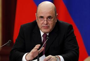 Михаил Мишустин уволил двух высокопоставленных чиновников