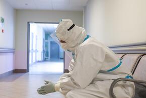 На Кубани скончались еще 16 пациентов с подтвержденным COVID-19