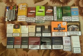 На Кубани у бизнесвумен конфисковали сигареты почти на миллион рублей