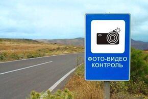 На российских дорогах установят новые знаки