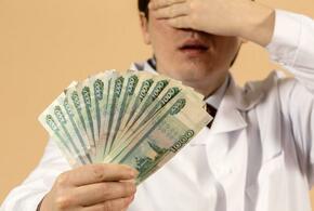 Подавляющее большинство россиян недовольно своей зарплатой