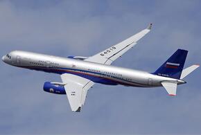 Россия закрывает небо для самолетов-разведчиков других стран