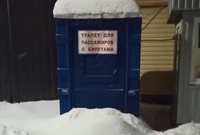 «Рыночек решает»: на автовокзале «Краснодар-1» заблокирован бесплатный туалет (ВИДЕО)