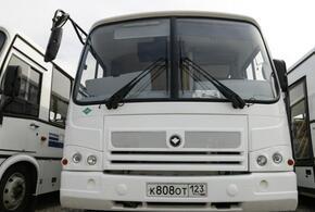 С завтрашнего дня в Краснодаре повысится стоимость проезда