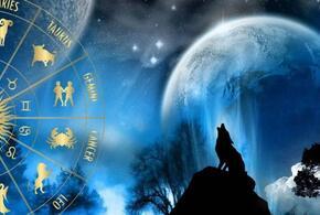 Сегодняшней ночью жителей Кубани ждет «волчье» полнолуние