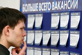 Стало известно, на какую зарплату рассчитывают студенты Краснодарского края