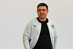 У женской команды «Краснодара» сменился главный тренер