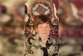 В Армавире пропала пожилая женщина