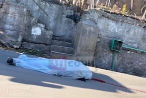 В центре Сочи обнаружили окровавленный труп