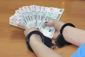 В Геленджике местная жительница украла у знакомого миллион рублей