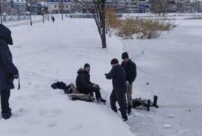 В Горячем Ключе люди провалились под лед