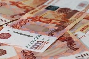В Краснодаре фальшивомонетчик обманул продавцов на 300 тысяч