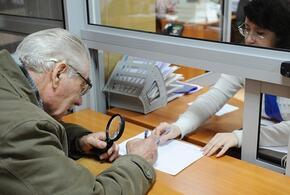 В Краснодаре группа мошенников переписывала на себя квартиры пожилых людей